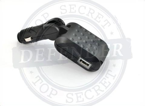 מכשיר האזנה לרכב נסתר במטען לטלפונים ניידים CVB505