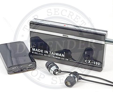 מכשיר האזנה מקצועי CX-990