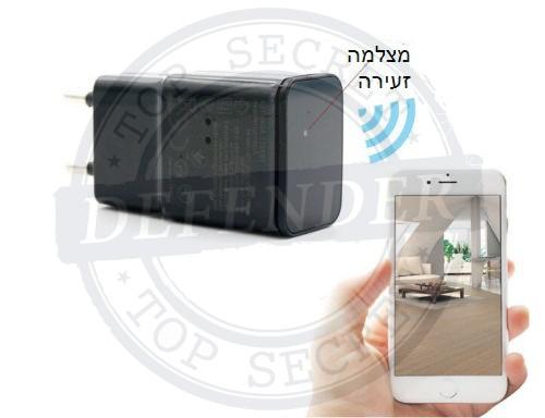 מצלמה נסתרת אלחוטית במטען קיר לצפייה בזמן אמת באמצעות הטלפון הנייד UVR669