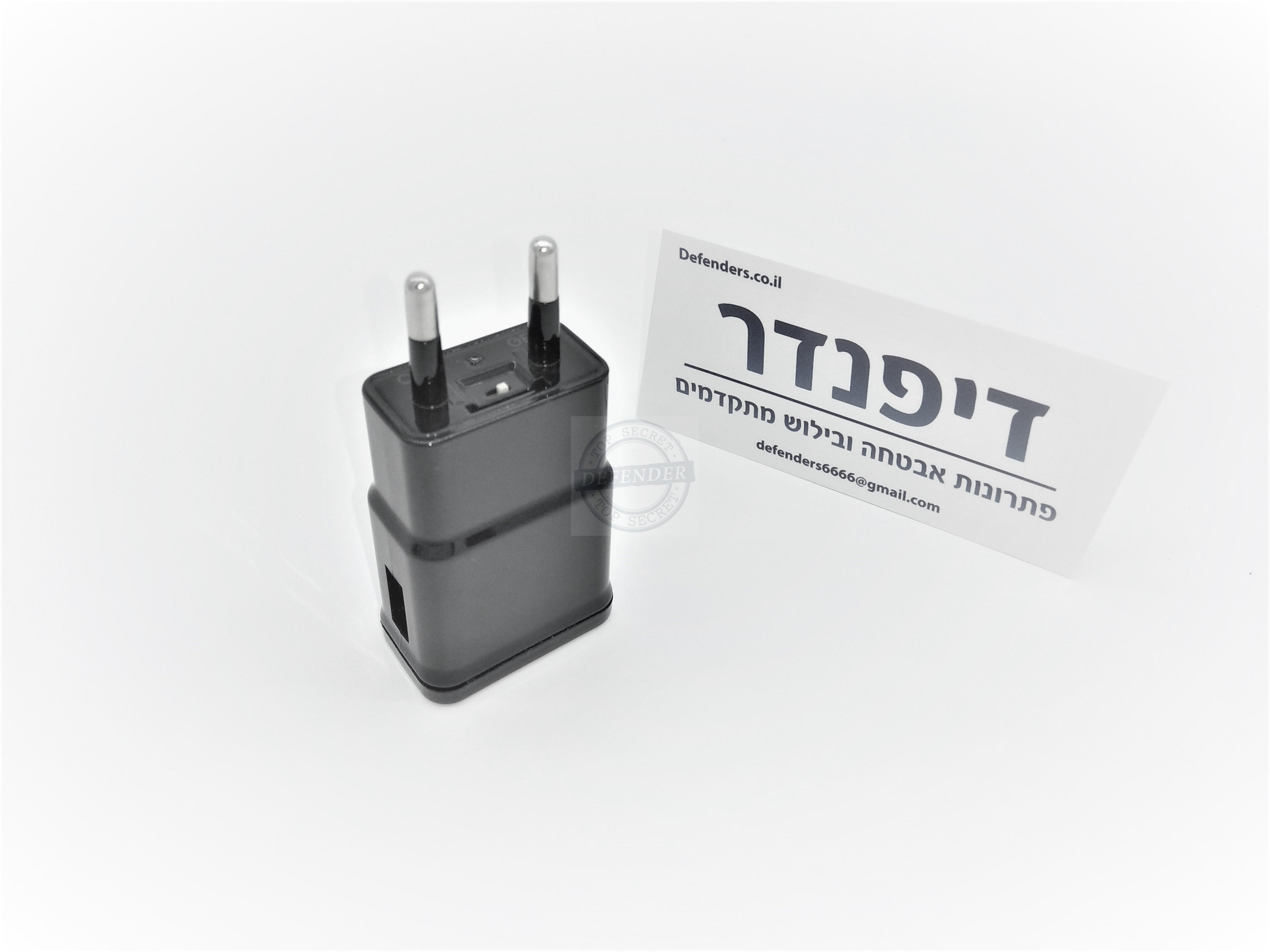 מצלמה נסתרת זעירה במטען קיר ללא צורך בחיבור לחשמל SR207