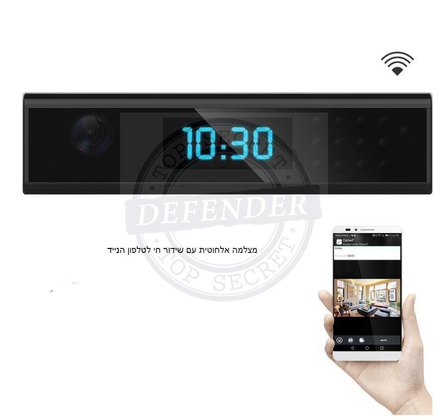 מצלמה נסתרת אלחוטית בשעון שולחני דיגיטלי DVX66