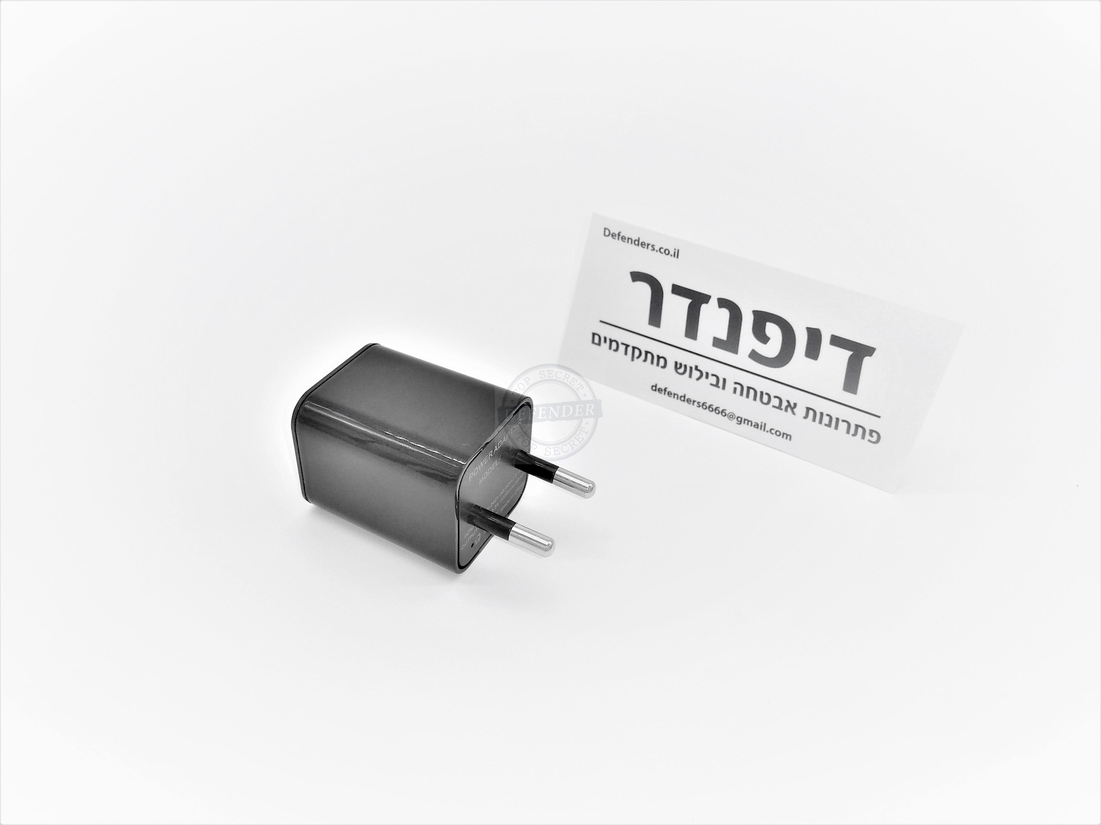 מצלמה זעירה נסתרת במטען נייד לטלפונים ניידים PBR288