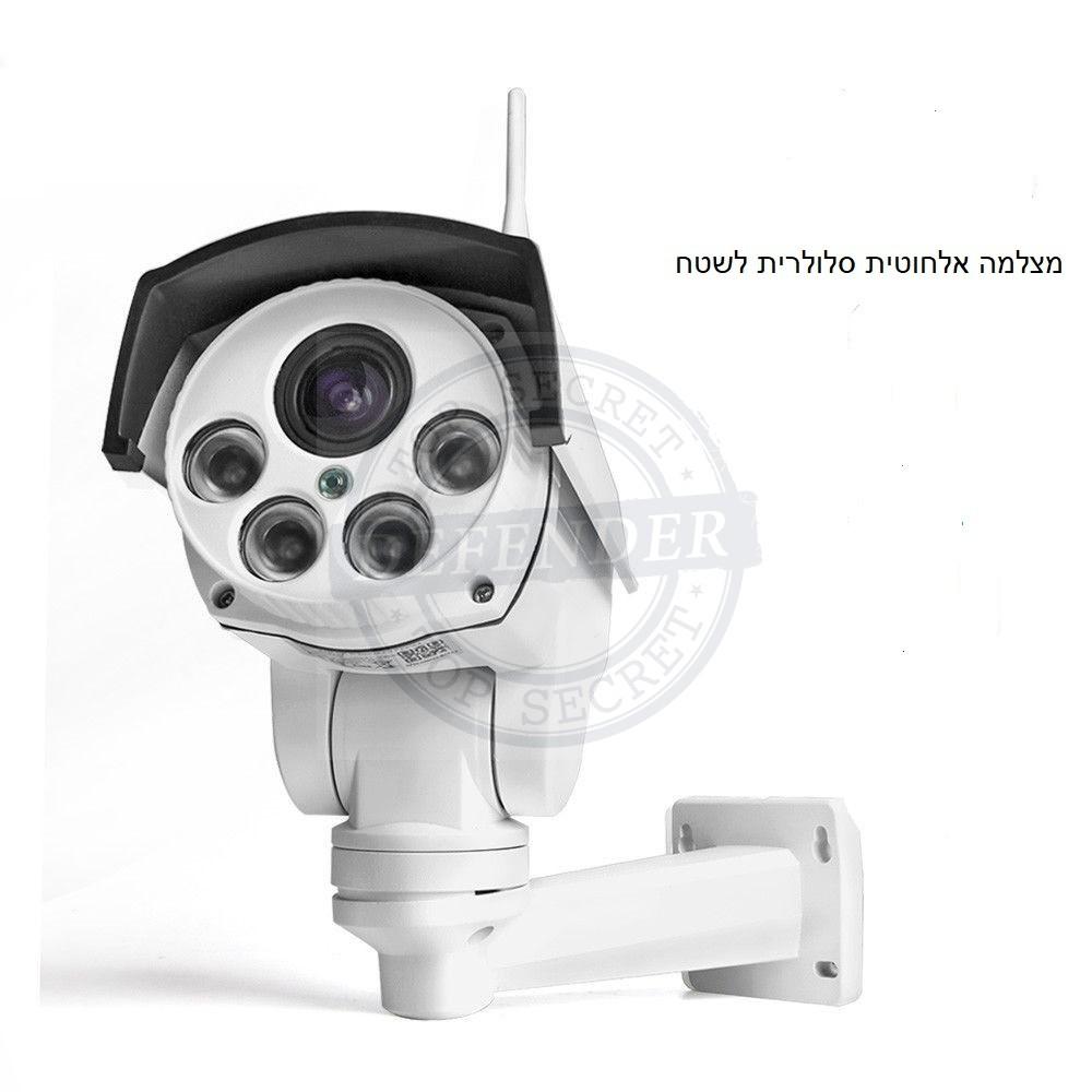 מצלמה אלחוטית לשטח עם שידור אונליין סלולרי XR565