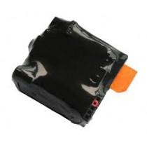 מצלמה אלחוטית סלולרית הזעירה בעולם CR667
