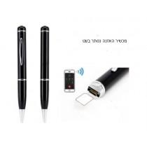 מכשיר האזנה זעיר סמוי בתוך עט PV500