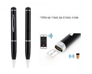 אוזניה סמויה לפלאפון עם משדר עט סלולרי SP-808